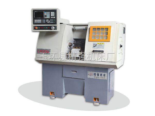CJK0620A经济型数控车床(双头)
