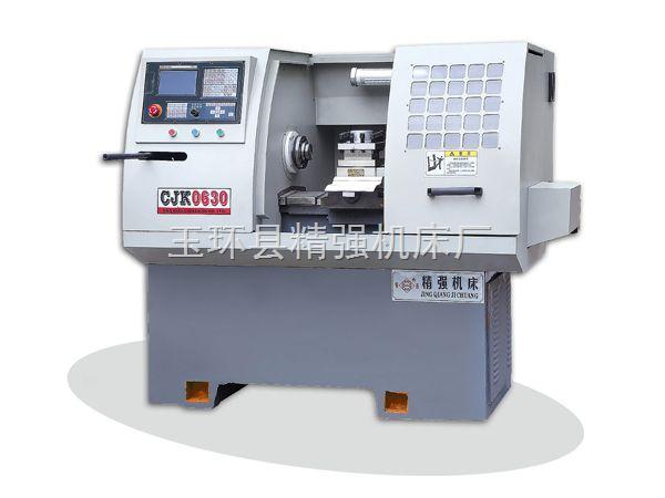 CK0632A 经济型数控车床