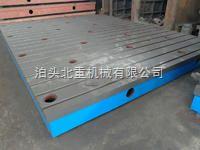 装配平台,T型槽平台,检验平台各种铸铁平台北重机械货全