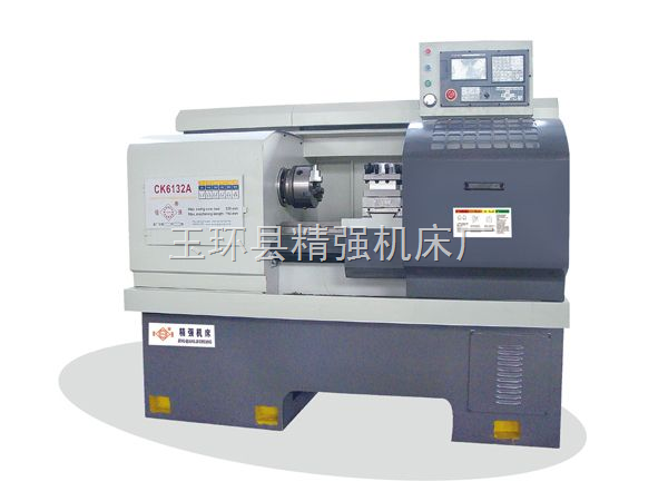 CK6132A经济型数控机床,经济型数控车床