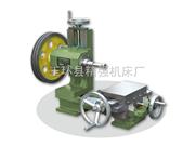 CJ0670A儀表銑床