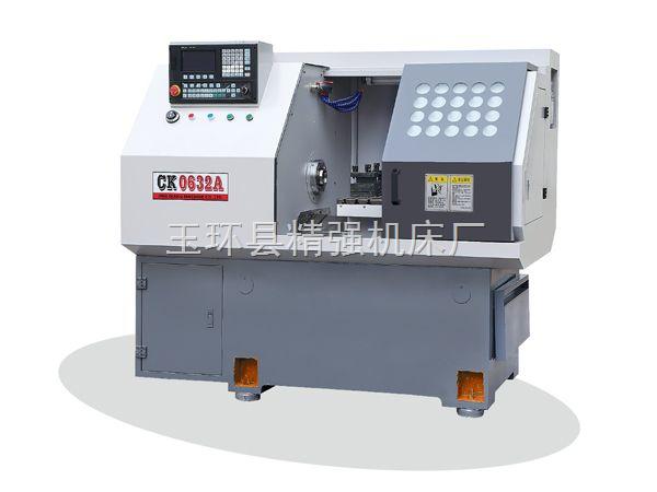 CK0632A经济型数控车床