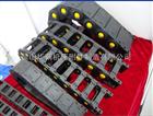 55*300邵阳机床电缆拖链