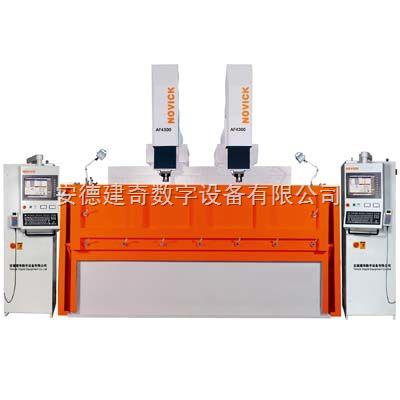 大型CNC镜面电火花