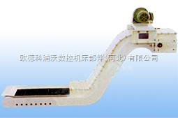 磁性刮板式排屑机