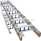TL180武汉钢制穿线拖链