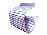 铝型防护帘,到沧州冀盐机械制造有限公司