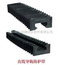 质的三防布风琴导轨防护罩