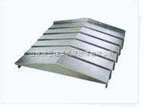 钢板防护罩,不锈钢防护罩 ,防护拉板, 机床导轨防护罩