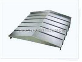 規格齊全鋼板防護罩,不鏽鋼防護罩 ,防護拉板, 機床導軌防護罩