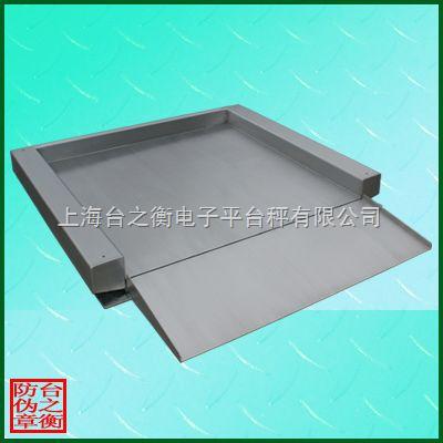 """上海产""""防水电子台秤""""不锈钢防腐蚀电子秤304号材质"""