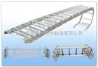TL125机床专用钢铝穿线拖链