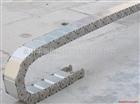 TL125襄樊钢制穿线拖链