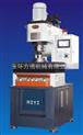 FBY-XC10--旋铆机 液压机旋铆机 铆压机
