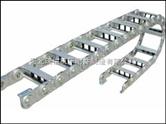钢制拖链  TL125JFLO轻型拖链 TL80新型钢铝拖链 瑞信机床部件制造