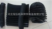 供应机床防护罩生产基地在 风琴防护罩老虎皮,风琴式导轨防尘罩,风琴导轨防尘罩