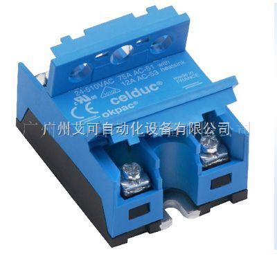 SO9系列固态继电器