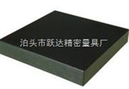 跃达大理石测量平台,花岗石测量平台