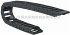 65*250咸宁机床塑料电缆拖链