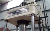供应液压机,手动四柱液压机,电动单柱液压机,虎口液压机