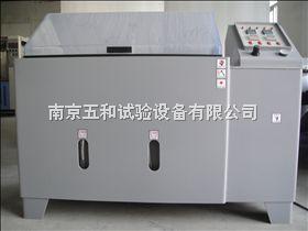 昆山南京盐水喷雾试验机