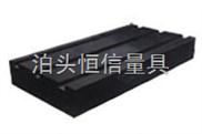 花岗石T型槽平板/平台