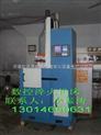GY-1000-卧式数控淬火机床/自动