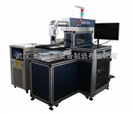 無錫激光劃片機、太陽能激光劃片機