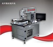 深圳硅片激光切割機廠