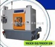 YKX3132/YKX3132M数控高效滚齿机