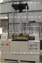 供应自动、半自动、手动数显四柱液压机
