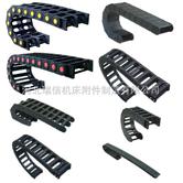 尼龙拖链  钢制拖链  塑料拖链做的价格便宜