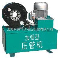 液压系统  汽车制造 船舶制造液压系统
