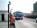 SCS-XC-H河南电子地磅制造180吨60吨150吨120吨100吨80吨地秤厂