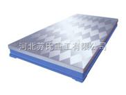 铸铁平板(平台)划线平板
