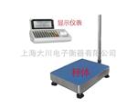 SCS电子秤,电子秤价格,电子秤市场