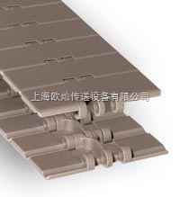 塑料直板输送带