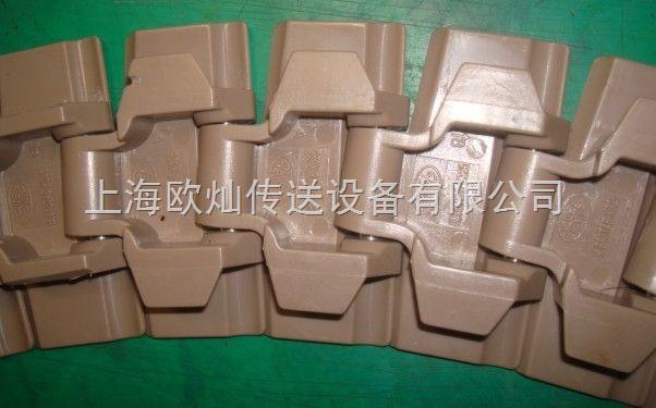 塑料弯板输送带
