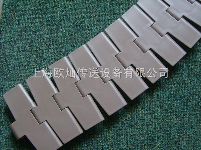 880K450塑料转弯链板