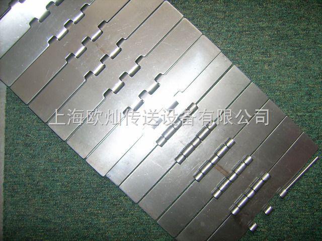 254MM不锈钢链板