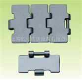 C13S不锈钢链板