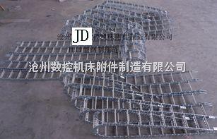 钢制拖链,传动链