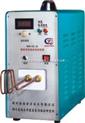 WH-VI-16/26地质钻头焊接设备/冲击钻头焊接设备15