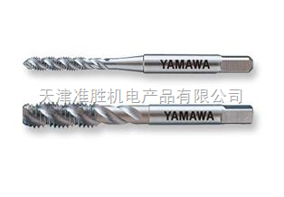 铝合金专用YAMAWA螺旋丝攻