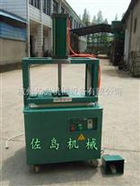 900压缩包装机生产,气动压缩包装封口机,杭州佐岛真空压缩包装机,气冲造型机