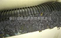 RFCF系列磨床磁性分离器使用现场