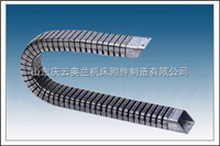 導管防護套,拖鏈,穿線保護套,DGT導管保護套,鋼制拖鏈