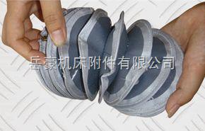 缝合式圆形防护罩