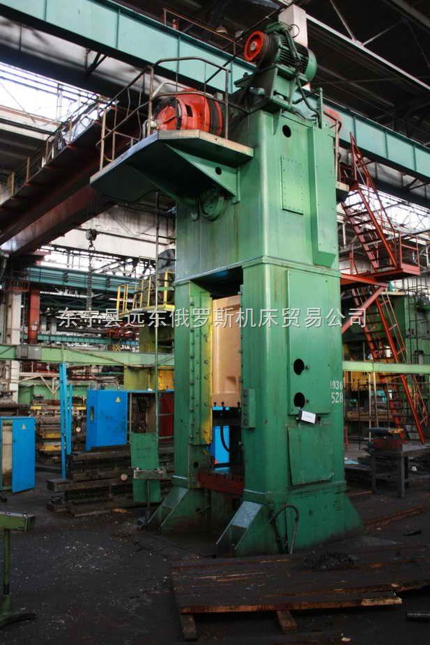 315吨压力机