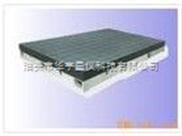 铸铁基础平板